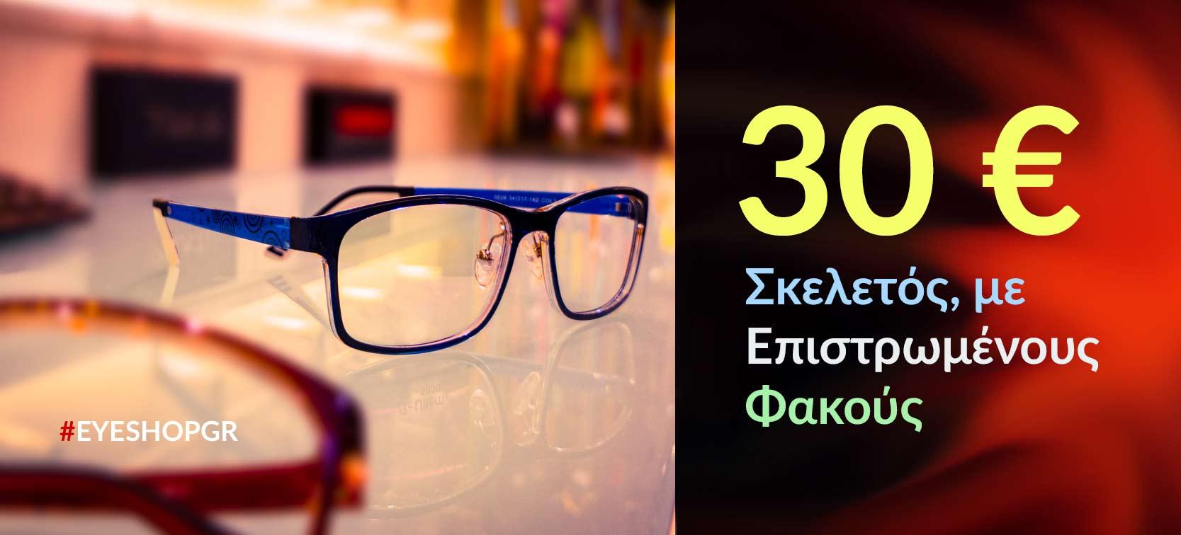 be2669656c ΓΥΑΛΙΑ ΗΛΙΟΥ - Gyalia-Hlioy.gr η μεγαλύτερη συλλογή