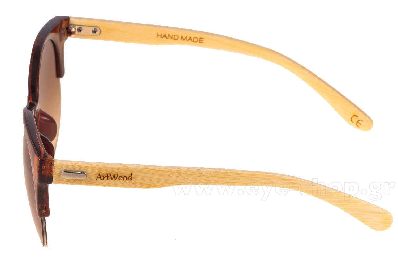 Artwood MilanoμοντέλοRetrosuperστοχρώμαBrown Honey