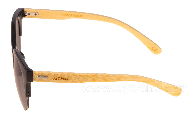 Artwood MilanoμοντέλοRetrosuperστοχρώμαBlack