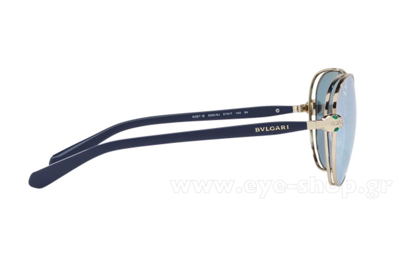Bulgariμοντέλο6087Bστοχρώμα20206J