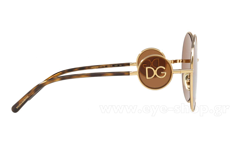 Dolce Gabbanaμοντέλο2205στοχρώμα02/73