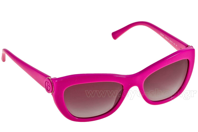 ΓυαλιάGiorgio Armani802951904Q