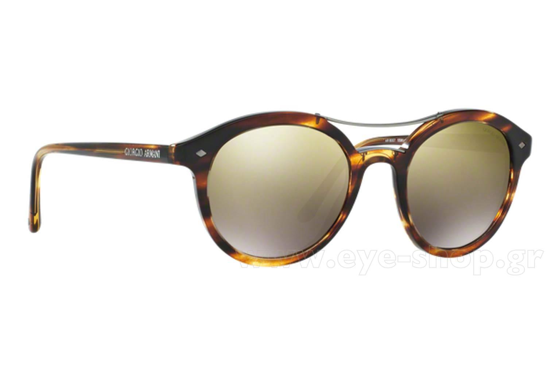 ΓυαλιάGiorgio Armani8007559003