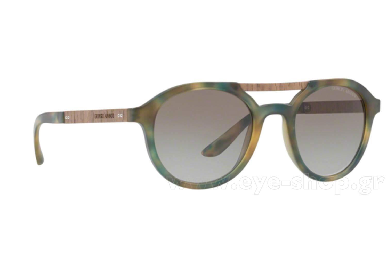ΓυαλιάGiorgio Armani809554118E