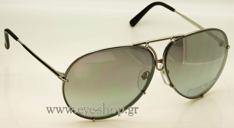 ΓυαλιάPorsche DesignP8478B135 interchangable