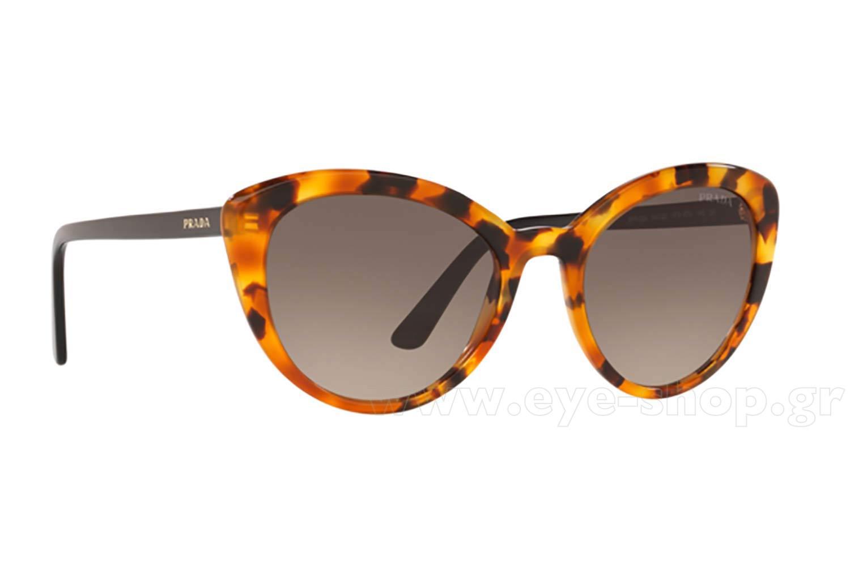 ΓυαλιάPrada02VSUF33D0