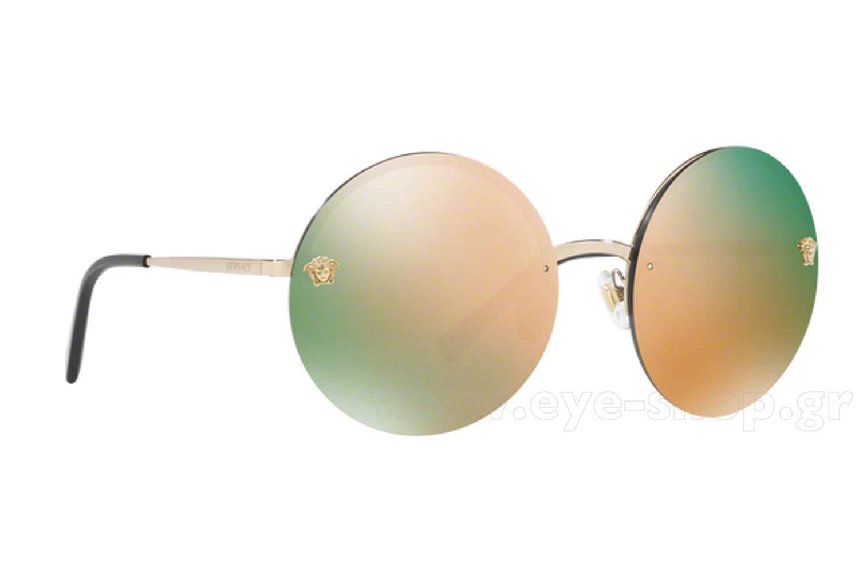ΓυαλιάVersace217612524Z