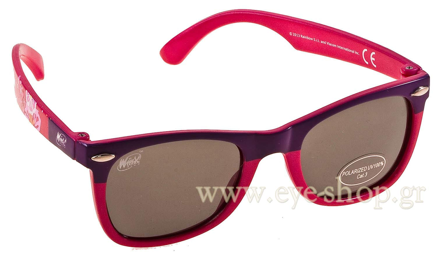 Γυαλιά Winx WS056 530 Polarized